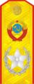 генералиссимус